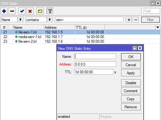 DNS-static через winbox