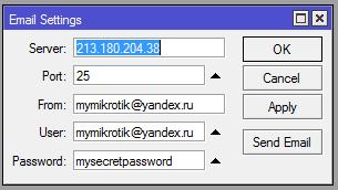 Окно tool-email-5.25