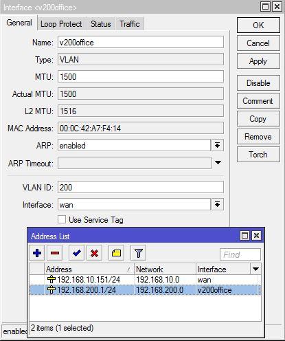 mikrotik ipsec и eoip - VLAN и IP адреса в центральном офисе