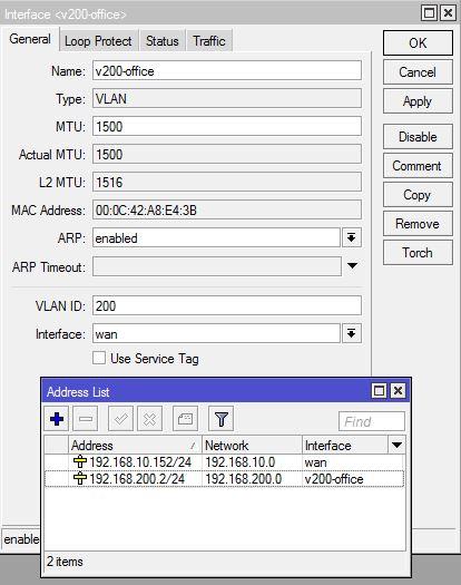mikrotik ipsec и eoip - VLAN и IP адреса в удаленном офисе